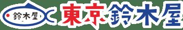 東京鈴木屋株式会社